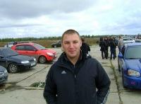 Сергей Карнишин, 26 января 1985, Днепропетровск, id62844735