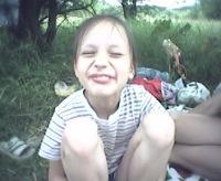 Санька Карпенко, 2 сентября 1994, Конотоп, id80769462