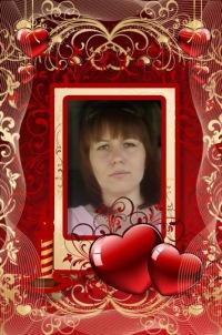 Марина Базарова, 30 ноября , Ростов-на-Дону, id93844572
