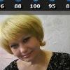 Tatyana Guryanova