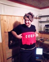 Лёшка Скворцов, 5 января 1993, Нижний Новгород, id120267008