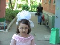 Аня Зайцева, 18 июля , Луганск, id124339258