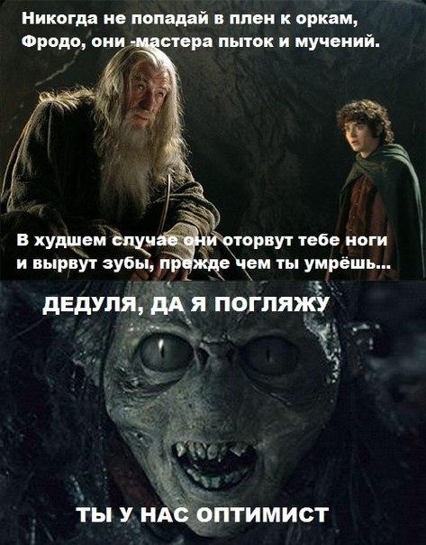 http://cs11283.userapi.com/u124916921/-14/x_a513d687.jpg