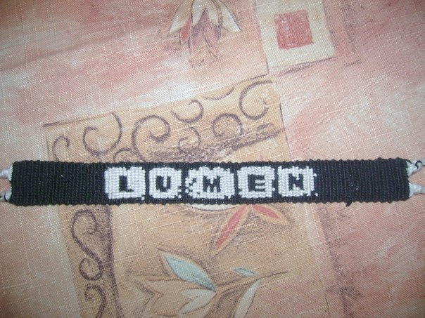 есть схема фенечки LUmen?
