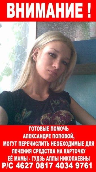 x_f9e8090b.jpg