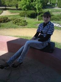 Лидия Васильева (Еремеева), 4 августа 1988, Волгодонск, id53687581