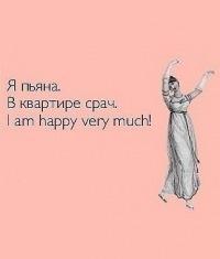 Yana ******, Люберцы, id81733945