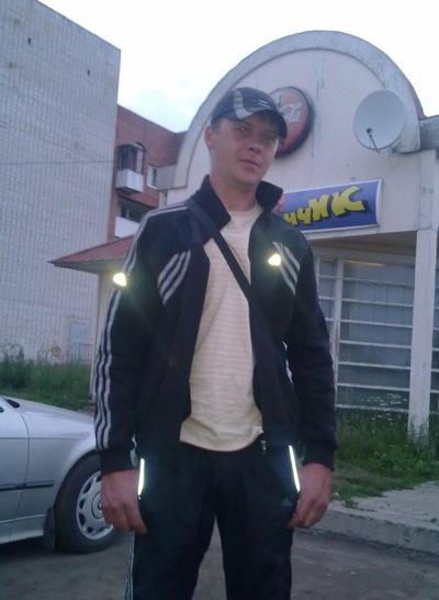Владик Орлов, 29 октября 1994, Санкт-Петербург, id12958260