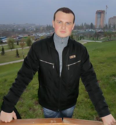 Андрей Тёплый, 3 мая , Донецк, id24557372
