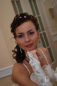 Ольга Кузина, 30 апреля 1994, Барнаул, id112756438