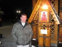 Роман Кизилов, 2 ноября 1980, Северобайкальск, id113446092