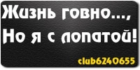 Разъебай Разъебай, 1 января 1920, Луганск, id124844355