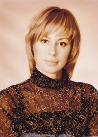 Елена Подъянова, 28 сентября 1977, Каргаполье, id134630255