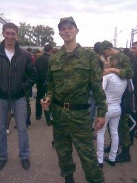 Абубикяров Рафаиль, 6 апреля 1991, Киев, id138590085
