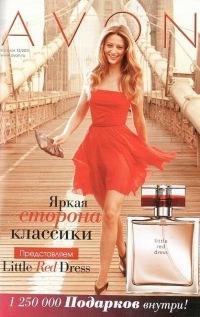 Вера Μихайлова, 4 июня , Нурлат, id138961241