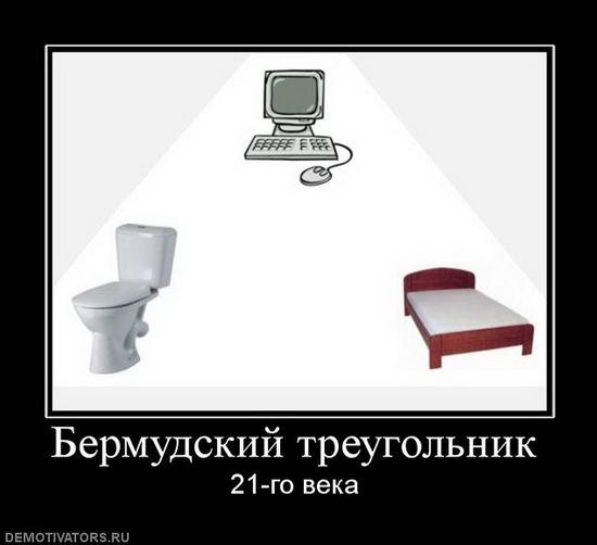 http://cs11284.vkontakte.ru/u15702966/-14/x_fb5f7dca.jpg