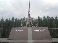 Дмитрий Майданюк, 9 июля 1984, Екатеринбург, id59568023