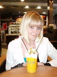 Маришка Поленкова