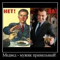 Влад Влад, 19 ноября , Ухта, id90481573