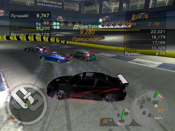 скачать игру жажда скорости на компьютер