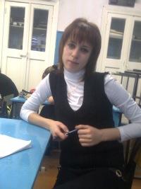 Инна Кожевникова, 15 октября , Серпухов, id108891212