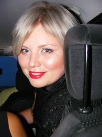 Елена Давидюк, 11 декабря 1995, Полтава, id161221229