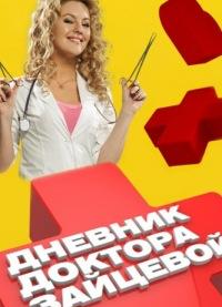 Таня Калинина, 8 декабря , Катав-Ивановск, id164515408