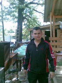 Андрюша Шагаров