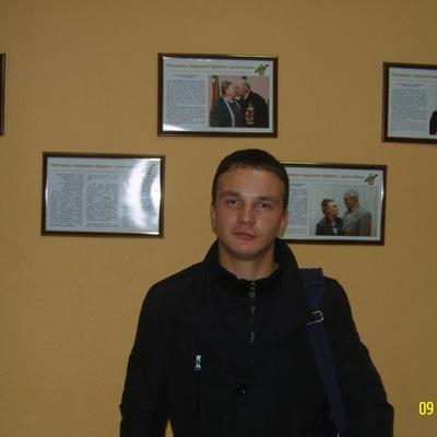 Ильнур Гиматдинов, 26 апреля 1992, Клин, id150839268