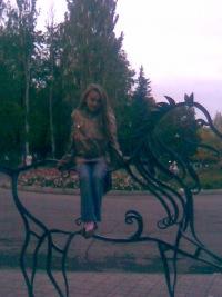 Анна Хараман, Донецк, id116706608