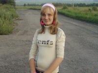 Наташа Вайган, 1 февраля 1990, Новокузнецк, id125229825