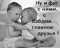 Энвер Далиев, 21 января 1990, Санкт-Петербург, id137229647
