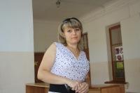 Евгения Пильгина, 13 августа , Абакан, id146937382
