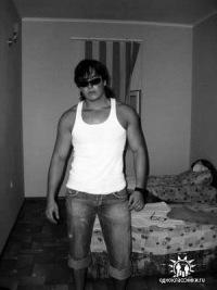 Никита Макарычев, 30 июля 1992, Тюмень, id156847215