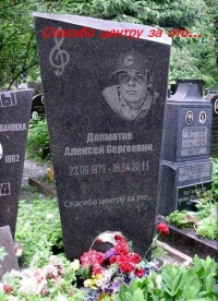 Я-Ебу Алибабу, 5 мая , Ангарск, id158275809