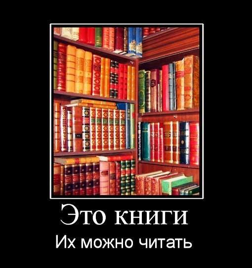 Книжный интернет магазин украина