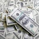Что купить на 10 млн долларов в Москве?