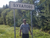 Андрей Рыбаков, 1 мая 1991, Москва, id69545924