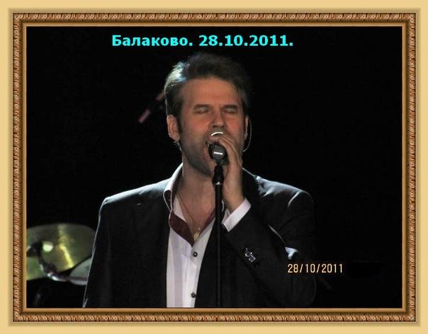 Андрей бандера мама песню