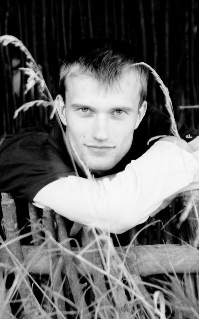 Сергей Курилкин
