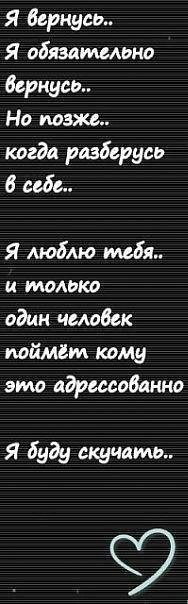Вика Вакуленко, 9 августа 1991, Омск, id107829064
