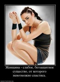Людмила Коба-Кирильчук, 27 октября 1994, Москва, id119148735