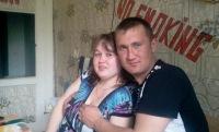 Любовь Ельцова, 13 апреля , Сарапул, id64942384
