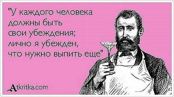 http://cs11287.vk.me/u70633678/135245626/x_f2cebd5a.jpg