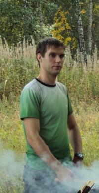 Сергей Шевченко, 16 декабря 1992, Курган, id108647639