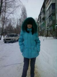 Полина Тарасова, 21 ноября , Кольчугино, id123058900