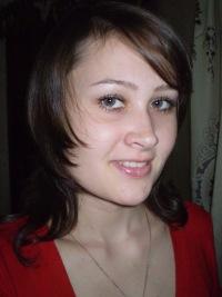 Нина Кузьменко (аладьина), 23 июля 1993, Ростов-на-Дону, id128689069