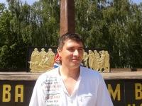 Анатолий Третьяков, 11 февраля 1980, Москва, id173393139