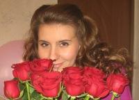 Ксения Круц, 12 мая 1984, Санкт-Петербург, id1933822