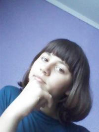 Алиночка Танас, 9 февраля 1998, Черновцы, id64437689